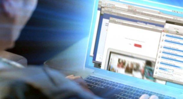 ABD'de İnternet Tarafsızlığı Uygulaması İptal Edildi