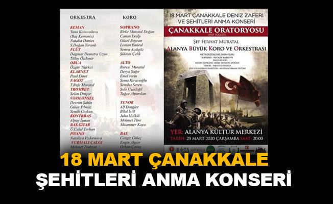 18 Mart Çanakkale Şehitleri Anma Konseri