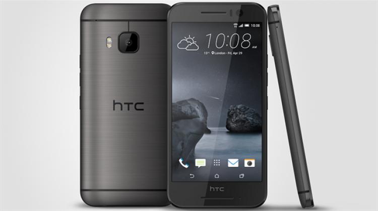 HTC One S9 çıktı! HTC One S9 fiyatı ve teknik özellikleri
