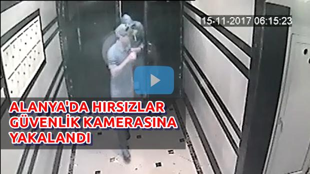 Hırsızlık Çetesi Güvenlik Kameralarına Takıldı